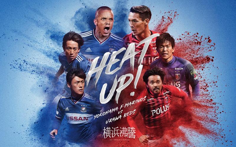 横浜F・マリノス 2019 HEAT UP Key Visual