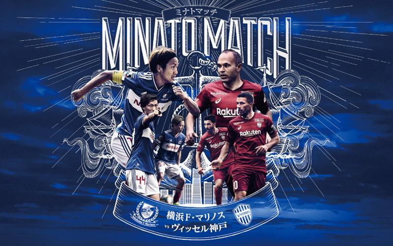 横浜F・マリノス  MINATO MATCH Key Visual