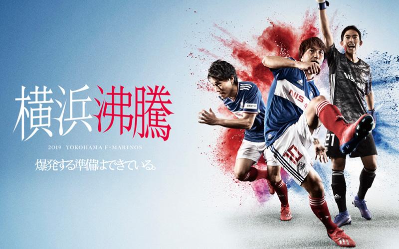 横浜F・マリノス 2019 Season Key Visual