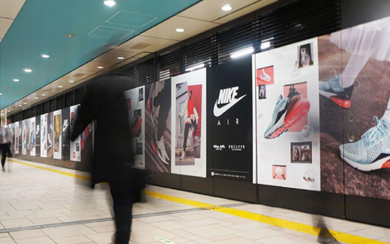 Nike Air Max 270 OOH