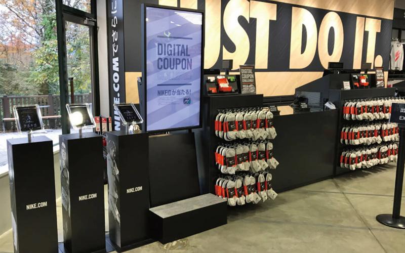 Nike Factory Store Gotemba 2016
